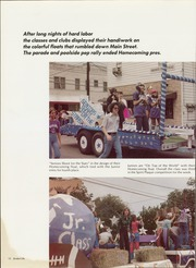 Page 16, 1979 Edition, Humble High School - Wildcat Yearbook (Humble, TX) online yearbook collection