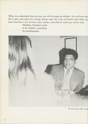 Page 6, 1971 Edition, Harlandale High School - Redskin Yearbook (San Antonio, TX) online yearbook collection