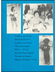 Page 8, 1983 Edition, Pharr San Juan Alamo High School - Bear Memories Yearbook (Alamo, TX) online yearbook collection