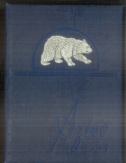 1945 Edition, Bowie High School - Aztec Yearbook (El Paso, TX)