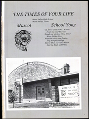 Page 5, 1981 Edition, Water Valley High School - Wildcat Yearbook (Water Valley, TX) online yearbook collection