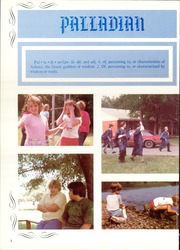 Page 6, 1982 Edition, Fairhill High School - Palladian Yearbook (Dallas, TX) online yearbook collection