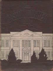 1946 Edition, Gaston High School - Gusher Yearbook (Joinerville, TX)