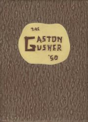 Page 1, 1950 Edition, Gaston High School - Gusher Yearbook (Joinerville, TX) online yearbook collection