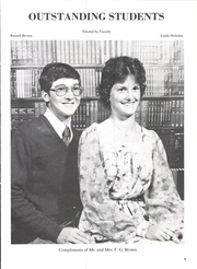 Page 13, 1978 Edition, Eola High School - Eagle Yearbook (Eola, TX) online yearbook collection