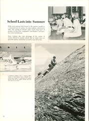 Page 16, 1976 Edition, South High School - Southerner Yearbook (Salt Lake City, UT) online yearbook collection