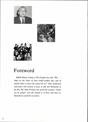 Page 6, 1966 Edition, Essex Junction High School - Joy Yearbook (Essex Junction, VT) online yearbook collection