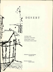 Page 5, 1959 Edition, University of Arizona - Desert Yearbook (Tucson, AZ) online yearbook collection