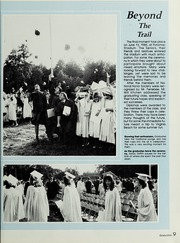 Page 13, 1986 Edition, Potomac High School - Prowler Yearbook (Dumfries, VA) online yearbook collection