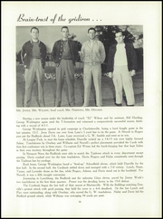 Page 59, 1951 Edition, George Washington High School - Cavalier Yearbook (Danville, VA) online yearbook collection