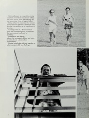 Page 10, 1974 Edition, Falls Church High School - Jaguar Yearbook (Falls Church, VA) online yearbook collection