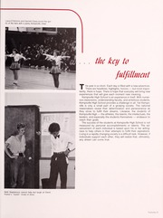 Page 13, 1985 Edition, Kempsville High School - Image Yearbook (Virginia Beach, VA) online yearbook collection