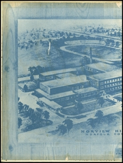 Page 2, 1955 Edition, Norview High School - Pilot Yearbook (Norfolk, VA) online yearbook collection