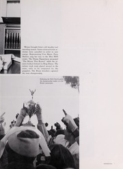 Page 11, 1977 Edition, Bethel High School - Ursa Major Yearbook (Hampton, VA) online yearbook collection