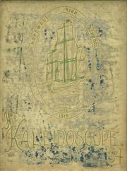 1954 Edition, Hopewell High School - Kaleidoscope Yearbook (Hopewell, VA)