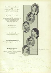 Page 17, 1933 Edition, Thomas Jefferson High School - Monticello Yearbook (Richmond, VA) online yearbook collection