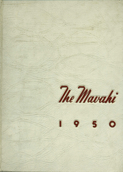Page 1, 1950 Edition, Martinsville High School - Mavahi Yearbook (Martinsville, VA) online yearbook collection