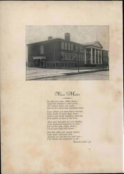 Page 12, 1933 Edition, Pulaski High School - Oriole Yearbook (Pulaski, VA) online yearbook collection