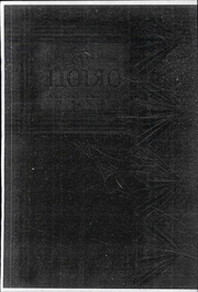 Page 3, 1933 Edition, Pulaski High School - Oriole Yearbook (Pulaski, VA) online yearbook collection