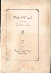 Page 7, 1933 Edition, Pulaski High School - Oriole Yearbook (Pulaski, VA) online yearbook collection