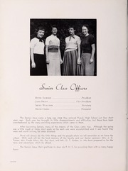 Page 18, 1953 Edition, Pulaski High School - Oriole Yearbook (Pulaski, VA) online yearbook collection