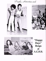 Page 6, 1975 Edition, Alleghany County High School - Alcova Yearbook (Covington, VA) online yearbook collection