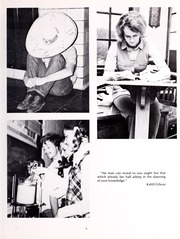Page 9, 1971 Edition, Lebanon High School - Pioneer Yearbook (Lebanon, VA) online yearbook collection