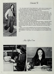 Page 10, 1974 Edition, Haysi High School - Thunderbolt Yearbook (Haysi, VA) online yearbook collection