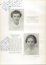 Page 16, 1937 Edition, Chatham Hall - Chathamite Yearbook (Chatham, VA) online yearbook collection