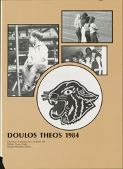 Page 5, 1984 Edition, Christian Academy of Oak Cliff - Doulos Theos Yearbook (Dallas, TX) online yearbook collection
