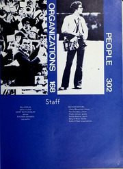 Page 7, 1977 Edition, Stephen F Austin State University - Stone Fort Yearbook (Nacogdoches, TX) online yearbook collection