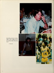 Page 16, 1981 Edition, Texas Wesleyan University - Txweco Yearbook (Fort Worth, TX) online yearbook collection