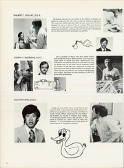 Page 14, 1977 Edition, University of Texas Dental Branch - Fang Yearbook (San Antonio, TX) online yearbook collection