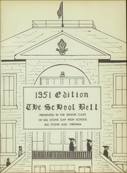 Page 5, 1951 Edition, Big Stone Gap High School - School Bell Yearbook (Big Stone Gap, VA) online yearbook collection