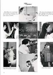 Page 16, 1977 Edition, Ursuline Academy - Traces Yearbook (San Antonio, TX) online yearbook collection
