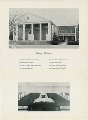 Page 7, 1962 Edition, West End Christian High School - Harvester Yearbook (Hopewell, VA) online yearbook collection