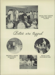 Page 16, 1959 Edition, Holland High School - Windmill Yearbook (Holland, VA) online yearbook collection