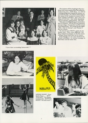 Page 11, 1979 Edition, Timberlake Christian High School - Tekoa Yearbook (Forest, VA) online yearbook collection