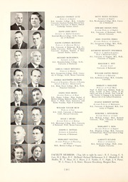 Page 16, 1941 Edition, University of Richmond - Web Yearbook (Richmond, VA) online yearbook collection