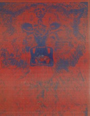 1971 Edition, Virginia Union University - Panther Yearbook (Richmond, VA)