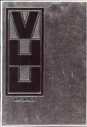 1974 Edition, Virginia Union University - Panther Yearbook (Richmond, VA)