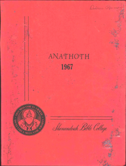 Page 1, 1967 Edition, Shenandoah Bible College - Anathoth Yearbook (Roanoke, VA) online yearbook collection