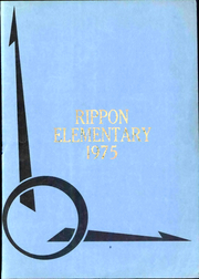 Page 1, 1975 Edition, Rippon Middle School - Yearbook (Woodbridge, VA) online yearbook collection