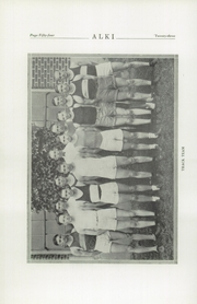 Page 60, 1923 Edition, Vancouver High School - Alki Yearbook (Vancouver, WA) online yearbook collection