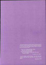 Page 5, 1980 Edition, Seattle Pacific University - Tawashi Yearbook (Seattle, WA) online yearbook collection