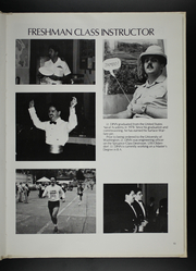 Page 17, 1984 Edition, University of Washington Naval ROTC - Binnacle Yearbook (Seattle, WA) online yearbook collection