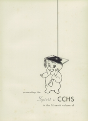 Page 5, 1956 Edition, Coolidge High School - Corral Yearbook (Washington, DC) online yearbook collection
