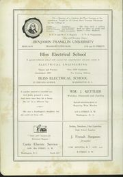 Page 132, 1927 Edition, McKinley Technical High School - Techite Yearbook (Washington, DC) online yearbook collection