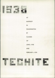 Page 7, 1938 Edition, McKinley Technical High School - Techite Yearbook (Washington, DC) online yearbook collection