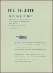 Page 7, 1939 Edition, McKinley Technical High School - Techite Yearbook (Washington, DC) online yearbook collection